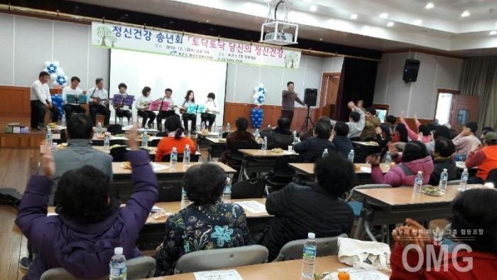 12-12 진안군, 정신건강가족 송년행사 1.jpg