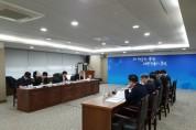 대통령 지역공약 추진 현황 점검·조정 회의 2.JPG
