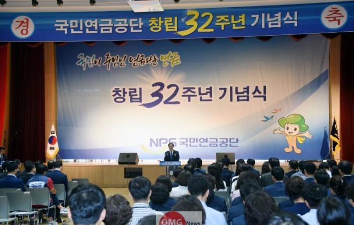 김성주 이사장 기념사 사진1.JPG