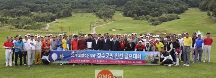 장수군_의암주논개배 골프대회.jpg