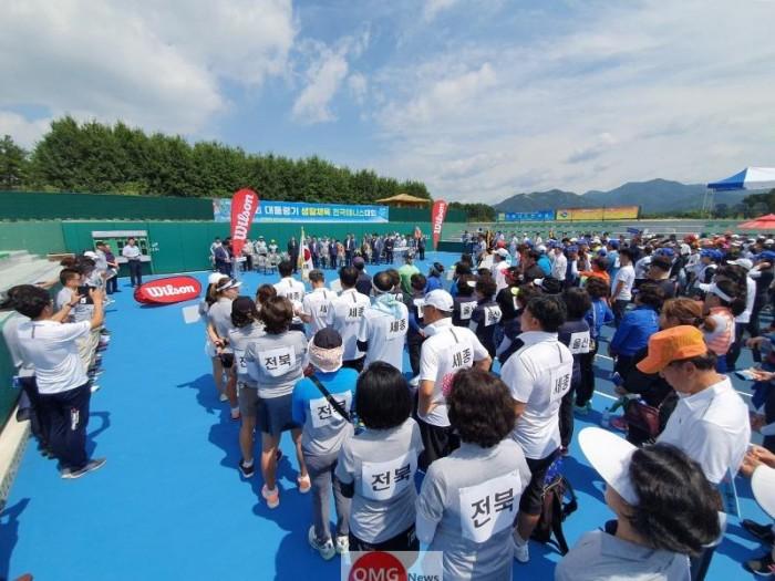 체육대회 풍성 사진 1.jpg