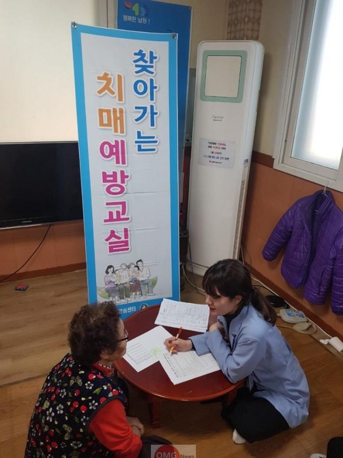 1209치매안심과-치매안심센터 찾아가는 치매예방교실 운영1.jpg
