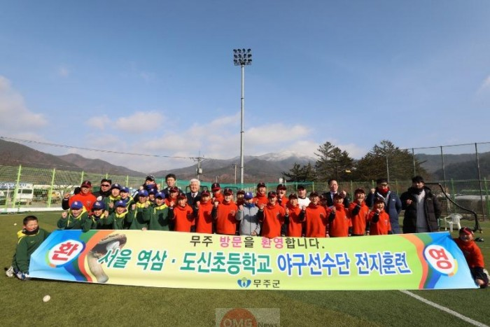 _128A6565 - 2020.01.09.  서울 역삼, 도신초등학교 야구선수단 전지훈련.JPG