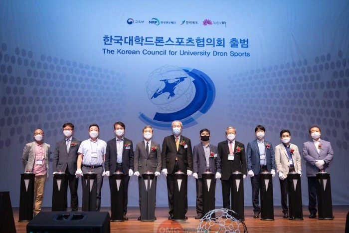 전국 최초 한국대학드론스포츠협의회 전주대서 공식 출범2.jpg