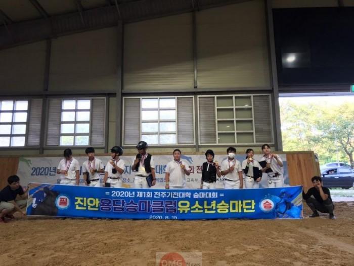 8-21 진안군유소년승마단메달획득.JPG