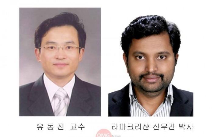 유동진 교수, 라마크리샨 산무간 박사-1.jpg