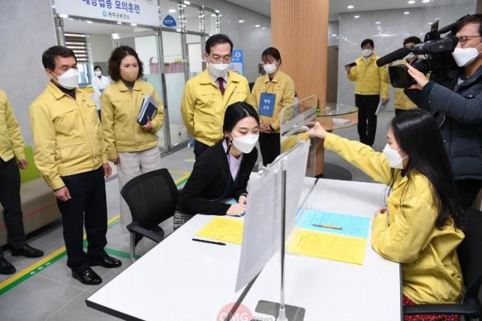 코로나19백신예방접종대비모의훈련 (4).JPG