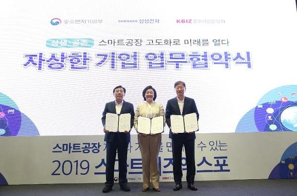 스마트공장 멘토 삼성전자, 7번째 '자상한 기업' 선정