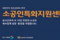 소공인 혁신성장 거점, '특화지원센터' 5곳 신규 선정