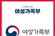 성희롱‧성폭력 방지 조성을 위한 17개 시도 여성정책국장 회의 개최