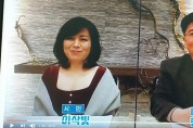 [판소리와시]이삭빛TV 세계로 가는 김민숙명창편 초대석- 김민숙의 쑥대머리/이삭빛의 새해 우리 품안에서