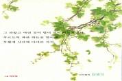 [시•시낭송]이삭빛 TV방송 도종환의 담쟁이/이삭빛의 7월의 기도