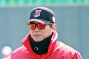 전북 전주 진북초등학교 야구부 8년만의 쾌거