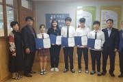 양현고 사회적협동조합 YHAM(얌) 장학금 수여