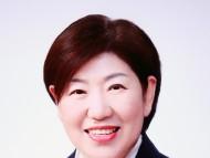전주시의회 이윤자 의원, 공로패 수상