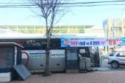 논산시, 건강한 헌혈문화 확산 위한 '사랑의  헌혈업무 협약' 체결