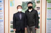 유승민 IOC위원, 생활체육 전북 메카 완주군 방문