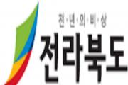 전국기능경기대회 18일(금) 조기 폐막