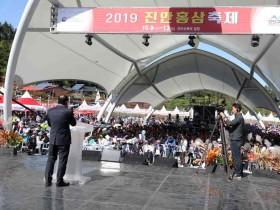 """""""전국 진안군 향우회 만남의 날""""13일 마이산에 모여"""
