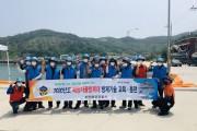 부안해경, 해양오염방제를 위한 민·관 합동 훈련·교육