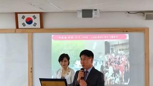 명문 군산고, 2019 참학력고등학교 교직원 연수