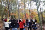 '전남 빛가람 치유의 숲' 산림치유 인기