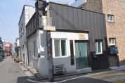 인천시, 마을주택관리소 올해 15개 새롭게 열어