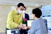인천 일자리·복지·여가 3박자 지원 '활기찬 노후 활짝'