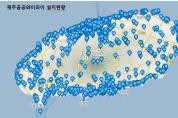 """""""제주공공와이파이, 도민,관광객의 일상이 되다"""""""