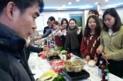 중국 사천성 장정문(4)