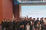 전북대 소프트웨어공학과, 홈커밍데이 성황리 개최