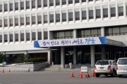 경상남도, 국토부 건축행정평가 전국 우수 선정