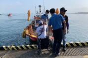 보령해양경찰서, 장애인 바다낚시 체험 지원에 나서다!