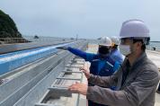 보령해양경찰서, 해양시설 대상 국가안전대진단 점검 완료