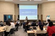 보령시, 맞춤형 주민자치 아카데미 본격 운영