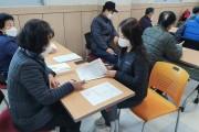 치매안심센터 '두뇌넉넉 치매 예방 교실' 운영
