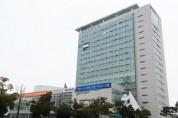 광주광역시 보건환경연구원, 추석 연휴 비상대응체계 가동