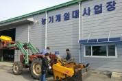 전남도, 농기계 임대사업 우수 시군 전국 최다 13곳 선정