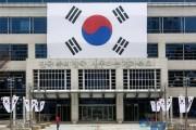 한국판 뉴딜정책 대응을 위한 「전북형 뉴딜 종합계획」 본격적인 시동
