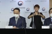 송하진 전북지사, 문 대통령 주재 제2차 한국판 뉴딜 전략회의에서 정책제언 제시