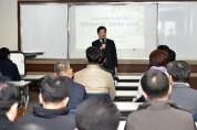 경남농업기술원, 19 연구개발사업 과제계획 심의회 개최