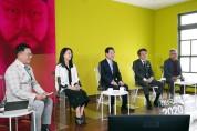 '전남국제수묵비엔날레 2020특별기획전' 온라인 개막