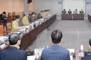 광주시 공공기관 성과계획 추진상황 공유