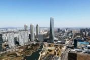 IFEZ 송도국제도시에 바이오 특화 공유 업무ㆍ연구시설 입주