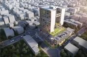 울산시, '청년층 공공임대주택 공급 티에프(TF)'출범
