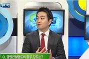 라이징 JOB - 기업 경영의 방향을 제시한다 '경영컨설턴트'