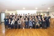 전북은행, 제2회 '2019 WM힐링의 밤'행사 성료