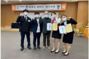 강원도립대학교 호텔항공관광과 강원관광서비스경진대회 10년 연속 수상