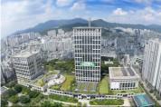 부산시, 포스트 코로나 대비 중소 관광사업체에 3억 지원