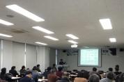군산대 대학일자리센터, 교원 취업 역량 강화 워크숍